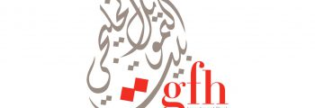 2010 – Deputy CEO & Chief Placement Officer at Gulf Finance House (GFH)