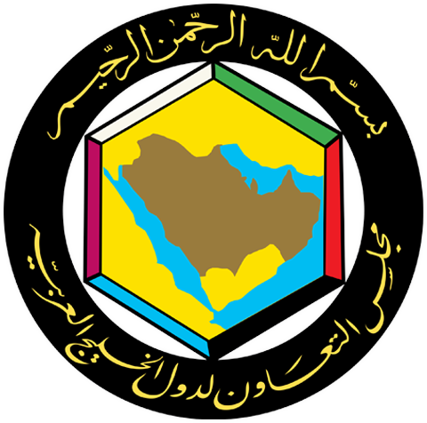 <strong>Secretariat General of the Gulf Cooperation Council </strong>